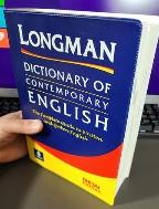 LONGMAN DICTIONARY OF CONTEMPORARY ENGLISH(F/C)