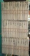 양우당 한국사상 대전집 전 36권 1988년판 /사진의 제품 /새책수준 ☞ 서고위치:rs +1