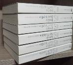 비블리아 고서당 사건수첩 (1~6)   /사진의 제품   / 상현서림  / :☞ 서고위치:RD 6  *  [구매하시면 품절로 표기됩니다]