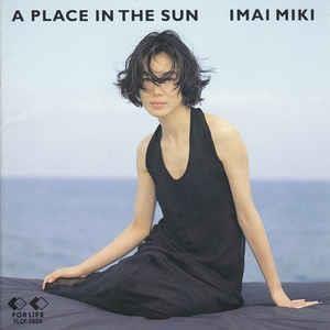 [일본반] Imai Miki - A Place In The Sun