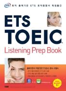 ETS TOEIC Listening Prep Book (교재(ETS X-File 빈출표현 수록) + 해설집 + 무료 동영상 강의 + MP3/딕테이션 스크립트 무료 다운로드) - 토익 리스닝 토익 출제기관 ETS 공식수험서