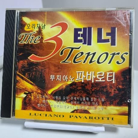 The Three Tenors 3 - Luciano Pavarotti