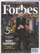 Forbes Asia (월간): 2014년 09월 15일 #