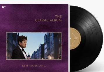 김호중 - The Classic Album [LP] 미개봉 새제품