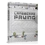 Landscape Paving   (ISBN : 9789881652928)