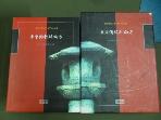 미래불교의 향방  9788985244565 /새책수준   ☞ 서고위치:GZ 6  *[구매하시면 품절로 표기 됩니다]