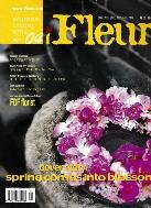 Fleur 2003년 04월호