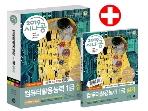컴퓨터활용능력 1급 실기: 컴활함수사전+자동채점프로그램(2019) 비닐 미개봉판