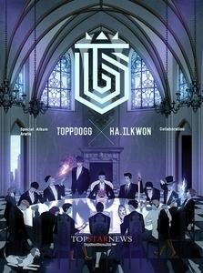[중고] TOPPDOGG(탑독) / Arario (하일권 Special Album)