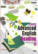 (상급) 2017년형 고등학교 영어 교과서 심화영어독해 1 교과서 (YBM 한상호) Advanced English Reading (419-1)