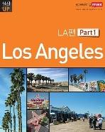 [스피킹맥스] LA편 Los Angeles 세트 (Part 1~2권 (전2권)) (실전 UP)