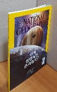 내셔널 지오그래픽 National Geographic 2014.7월호