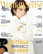 우먼센스 2018년-11월호 (신220-3)