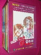 쨩 글리쉬(1~12) 전12권 //관리63-2