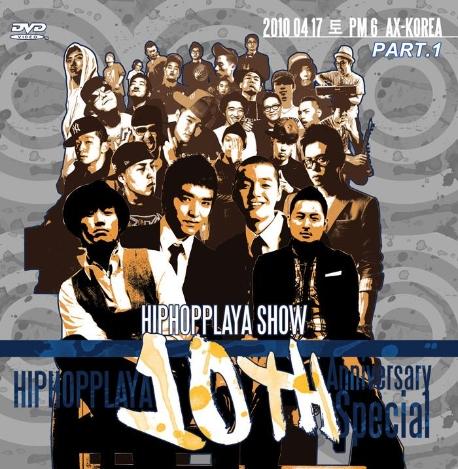 [DVD] HIPHOPPLAYA 10th Anniversary