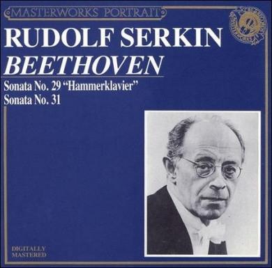 Rudolf Serkin - Beethoven ?? Sonata No. 29