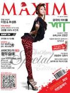 맥심 Maxim 2010.12