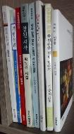 성오마니 [1판1쇄]  /사진의 제품 중 해당권 / 상현서림 ☞ 서고위치:MC 3  *[구매하시면 품절로 표기됩니다]