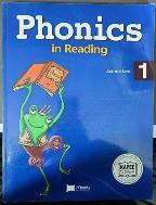 Phonics in Reading. 1