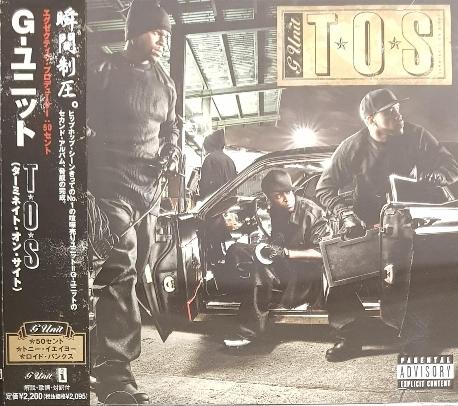 [일본반] G Unit - T.O.S.: Terminate On Sight