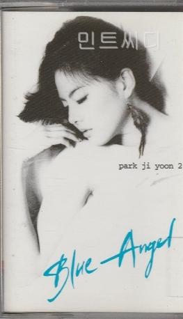 [카세트 테이프] 박지윤 2집 - Blue Angel