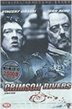 [DVD] 크림슨 리버 (Les Rivieres Pourpres / The Crimson Rivers) / [북릿]
