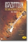 [DVD] 레드 제플린 (Led Zeppelin : The Song Remains The Same)