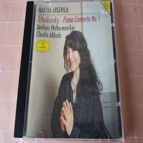 Martha Argerich - Tchaikovsky Piano Concerto No.1