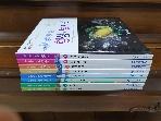GO!GO! 과학탐험대 1-8권 전권
