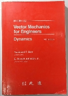 Vector Mechanics for Engineers :Dynamics(5판) 문제풀이집