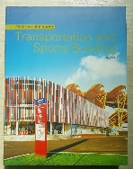 Transportation And Sports Building (Hardcover) / World Architecture