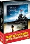 [DVD] 아버지의 깃발 & 이오지마에서 온 편지 CE (디지팩 한정판 / 4disc) [스페셜 디지팩 한정판] 4disc/디지팩/아웃케이스