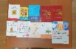 문학 교양도서 10권