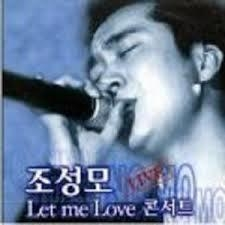 [VCD] 조성모 - Let Me Love 콘서트