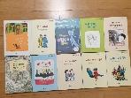 비룡소 난 책읽기가 좋아 3단계 10권