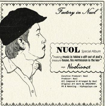 뉴올 (Nuol) - Factory In Nuol