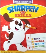 Sharpen Your Skills Kindergarten