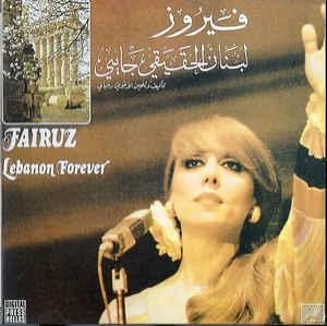 [수입] Fairuz - Lebanon Forever
