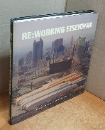 Re : Working Eisenman =표지안쪽 이름표기외 내부 낙서등의 사용감없이 깨끗/실사진입니다