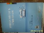 대한병원협회 / 환자중심의 병원 건축 및 리모델링 연수교육 2017.6.12 -꼭설명란참조