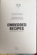 EMBEDDED RECIPES(임베디드 레시피)