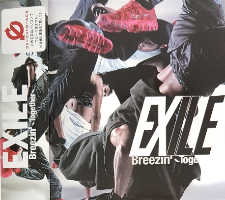 [일본반] Exile (엑자일) - Breezin' ~Together~