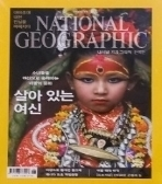 national geographic 한국판 2015년6월