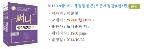 2015년대비 9,7급 박준철 써니행정법 이론입문 (세트 전3권)  부분개정판 4판 인쇄