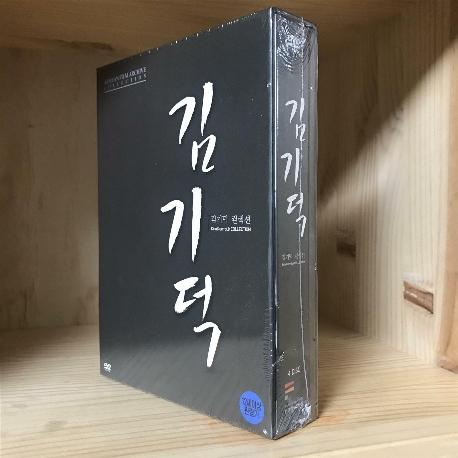 김기덕 컬렉션 박스세트 새상품 입니다.