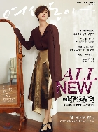 여성동아 2018년-1월호 (신205-6)