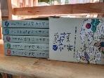 휴머니스트) 어린이 살아있는 한국사 교과서