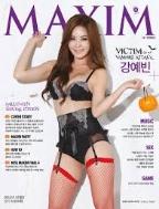 맥심 Maxim 2012.10