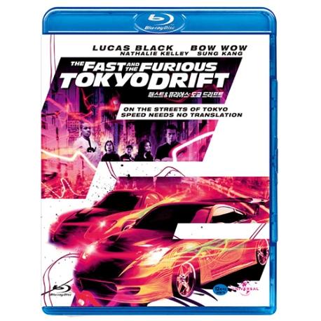 (블루레이) 분노의 질주 3 : 도쿄 드리프트 (Fast & Furious : Tokyo Drift)