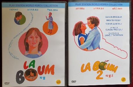라붐 (La Boum) 1,2 라붐 1과 라붐2 두개의 DVD입니다.
